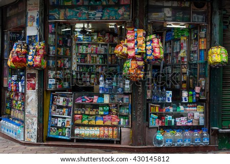 KOLKATA, INDIA - 21 MAY 2016 : Small street shop which sell many product for daily life.