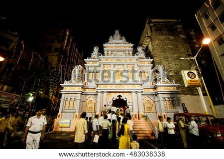 Kolkata oct 17 unidentified hindu devotee stock photo download now kolkata oct 17 unidentified hindu at devotee pandal of durga puja festival durga thecheapjerseys Images