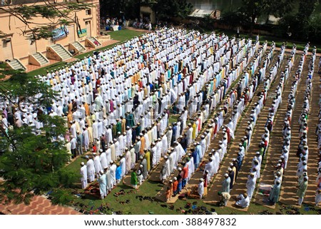 Kolkata, West Bengal, India on 18th July in 2015 - Muslim prayer. A group of Muslim are praying. They wear-ed different color dress.