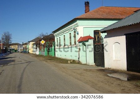KOLOMNA, RUSSIA - Circa April 2014: Old wooden houses on the streets of the town