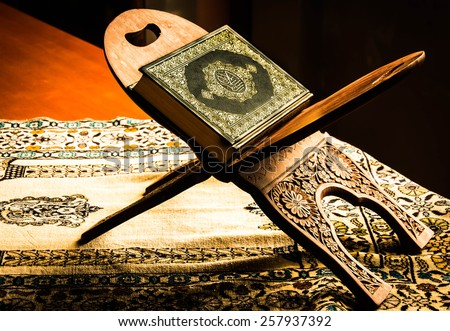 Koran - holy book of Muslims - stock photo