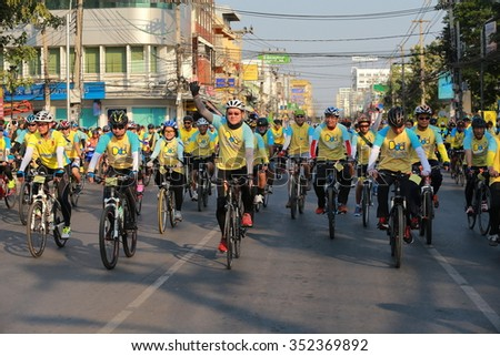 "Korat,THAILAND, DECEMBER 11 : This event is ""Bike for dad "" from Thailand. Bike for dad event show respected to King of Thailand by the participant cycling a bicycle, on December 11, 2015, Thailand"