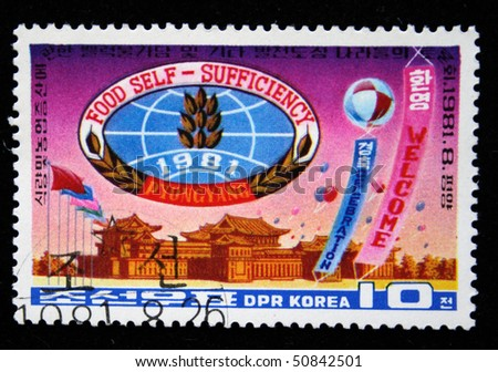 KOREA -CIRCA 1981: A stamp printed in DPR Korea (North Korea) from propagation series devoted Food Self Sufficiency - Pyongyang, circa 1981