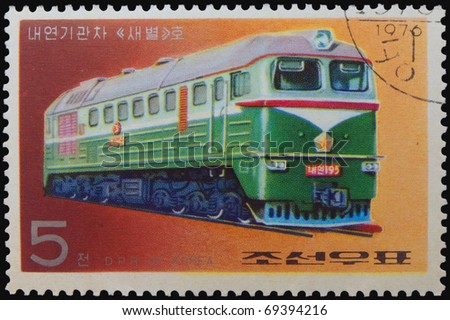 KOREA - CIRCA 1976: A stamp printed in Korea showing diesel locomotive, circa 1976