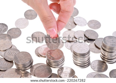 Korea Currency  - stock photo