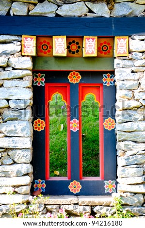 Korea tradition gate - stock photo