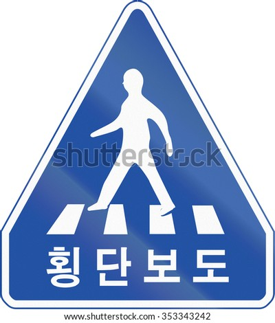 Korea Traffic Safety Sign with the words: Crosswalk. - stock photo