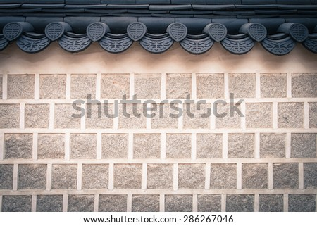 Korean brick wall vintage style - stock photo