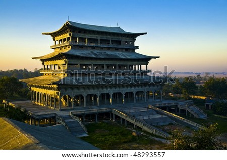 Korean buddhist temple in lumbini(nepal) - stock photo
