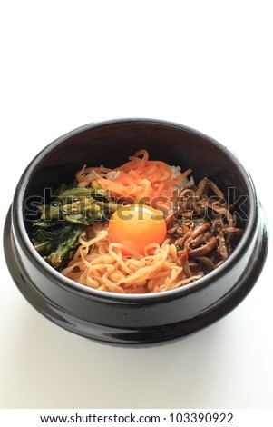 korean cuisine, mixed rice with vegetable Namul