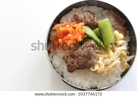 Korean food, Grilled beef and pickled vegetable on sesame rice