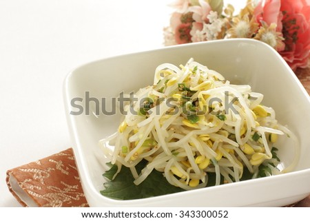 Korean food, soy sprout namul