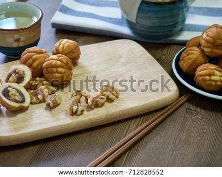 Confection stock images royalty free images vectors for Confection cuisine