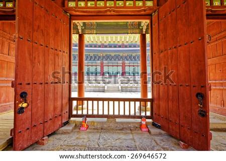 Korean old buildings. Anapji gate door in Gyeongju, South Korea - stock photo