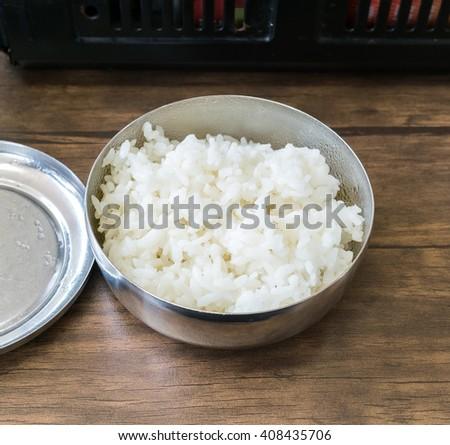 Korean rice - stock photo
