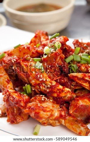korean style red pepper paste Marinated Crab, korea traditional meal