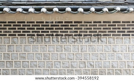 Korean style wall and roof in bukchon hanok village south korea - stock photo