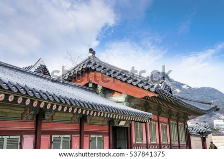Korean Traditional Architecture Tradition Wooden Stock