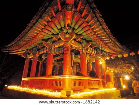 Korean Traditional Structure