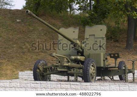 KOROSTEN, UKRAINE - SEPTEMBER 11, 2016: Soviet 1962 antiaircraft gun AGZ C displayed outdoor