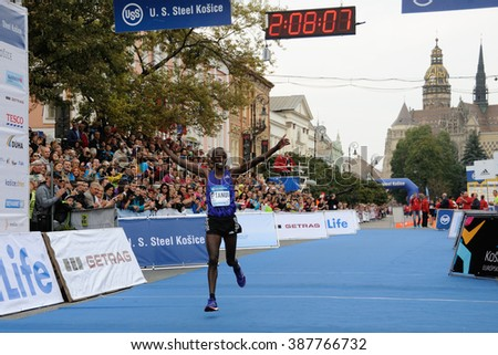 KOSICE, SLOVAKIA - OCTOBER 6, 2015: Kosgei Tanui finishes as the second in the International Peace Marathon, October 6, 2015 in Kosice, Slovakia.