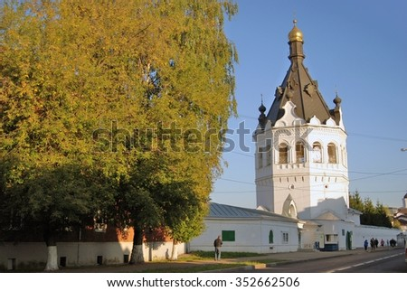 KOSTROMA, RUSSIA - SEPTEMBER 14, 2015: View of Bogoyavlensko-Anastasiin monastery in Kostroma, Russia. A popular touristic landmark.