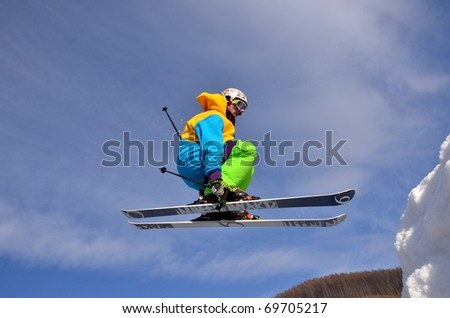 KOSUTKA, SLOVAKIA - JANUARY 23: Dusan Dizik of Slovak republic participates in the Big air January 23, 2011 in Kosutka, Slovakia. - stock photo