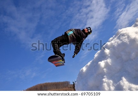 KOSUTKA, SLOVAKIA - JANUARY 23: Leo Ivanov of Slovak republic participates in the Big air January 23, 2011 in Kosutka, Slovakia. - stock photo