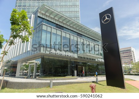 Kota Kinabalu Sabah Malaysia - Feb 25, 2017 :  Mercedes Benz showroom at Kota Kinabalu pictured on Feb 25, 2017. Mercedes Benz a German automotive company is well known for its luxury car line up.