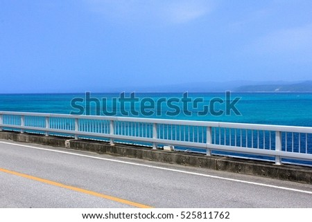 Kouri Bridge : Okinawa Japan 17 April 2016