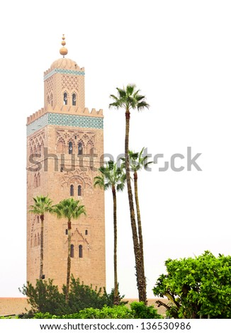 Koutoubia Mosque minaret in Marrakech, Morocco - stock photo