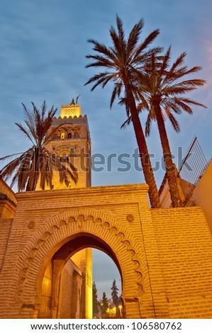 Koutoubia Mosque minaret located at Marrakech, Morocco - stock photo