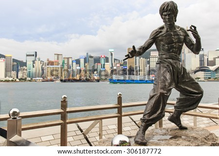Kowloon, Hong Kong - August 13,2015: Bruce Lee statue at the Avenue of Stars. - stock photo