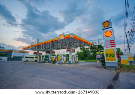 Krabi, 11 February 2015: Shell gas station in Krabi Muang district, Krabi province, Thailand. Royal Duch Shell is largest oil company in the world - stock photo