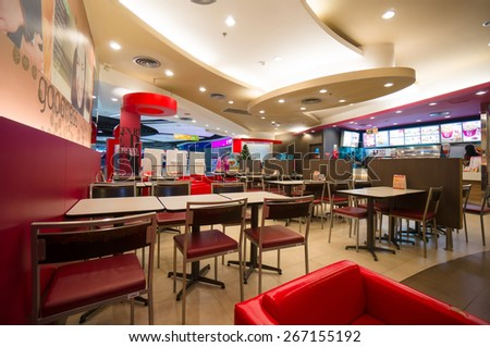 Krabi, Thailand - 18 December 2014: KFC fast food restaurant in Krabi Town, capital of Krabi province, Thailand. - stock photo