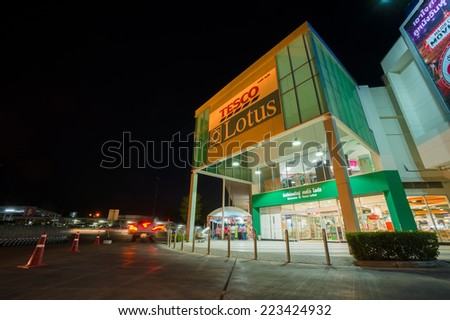 Krabi Town, 11 March 2014: Entrance of Tesco Lotus mall in evening at Krabi Town, Krabi province, Thailand.