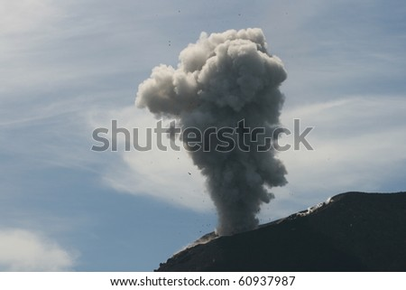 Krakatau volcano - stock photo