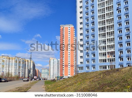 KRASNOGORSK, RUSSIA - APRIL 22,2015: Krasnogorsk is city and center of Krasnogorsky District in a Moscow Oblast located on Moskva River. Area of residential development is about 2 million square feet