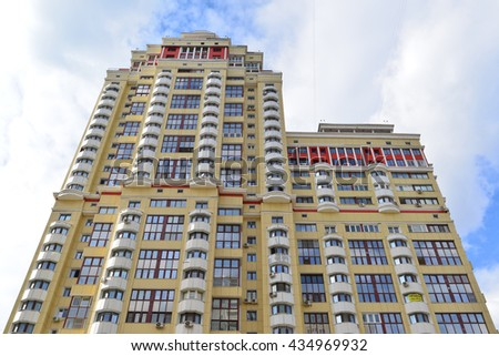 Krasnogorsk, Russia - April 22, 2015. Modern high-rise new apartment buildings - stock photo