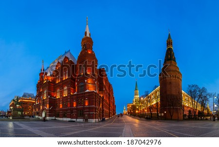 Kremlin and Historical Museum in the Evening, Moscow, Russia - stock photo