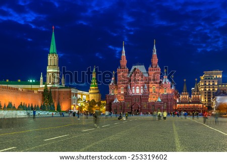 Kremlin and Red Square in Moscow at night, Russia - stock photo