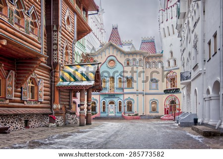 Kremlin in Ismailovo. Moscow, Russia - stock photo