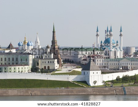 Kremlin in Kazan, Suumbike Tower Tatarstan symbol, Russian Federation - stock photo