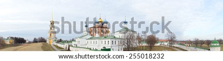 Kremlin in Ryazan - stock photo
