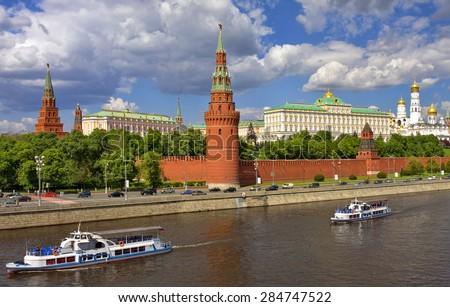 Kremlin, Moscow, Russia. - stock photo