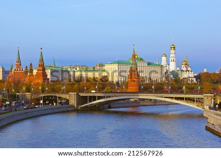 Kremlin on sunset - autumn in Moscow Russia - stock photo
