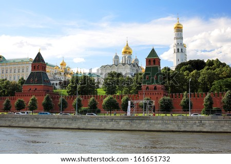 Kremlin Palace, Moscow, Russia - stock photo