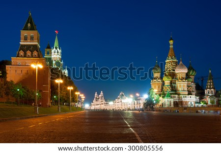 Kremlin, Red Square and Saint Basil church at night. Moscow, Russia - stock photo