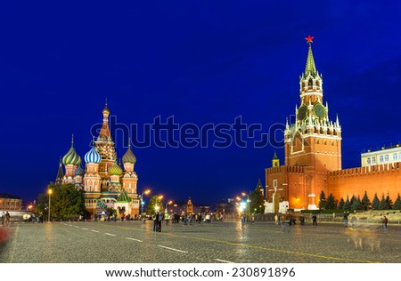 Kremlin, Red Square and Saint Basil's Cathedral in Moscow. Russia - stock photo