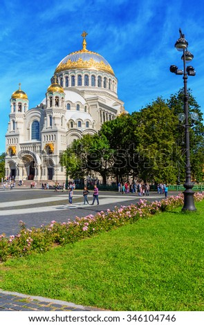 Kronstadt/Russia - August 15, 2015: Naval cathedral of Saint Nicholas - stock photo